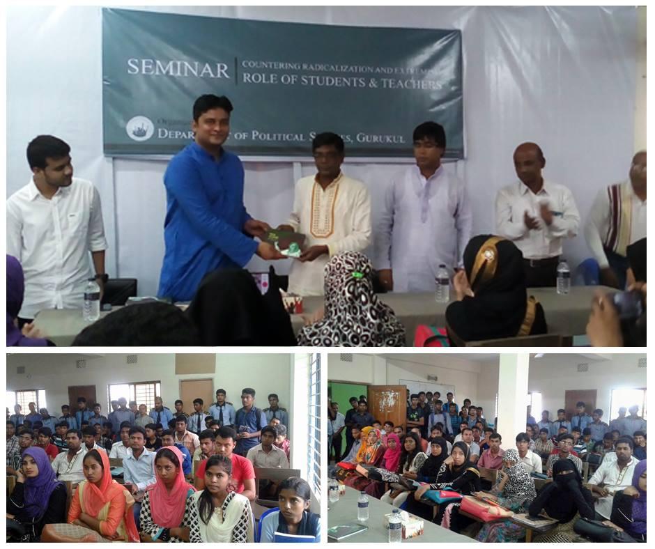 Seminar on Countering radicalization and extremism in Gurukul, Kushtia, 2016, Gurukul Bangladesh | উগ্রবাদ, মৌলবাদ, জঙ্গিবাদ বিরোধী সেমিনার, গুরুকুল কুষ্টিয়া, ২০১৬